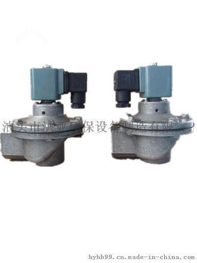 洪亚环保专业生产DMF-Z直角式电磁脉冲阀制造商