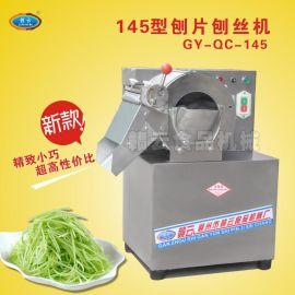 切菜刨片刨丝机 蒜仁萝卜土豆马铃薯黄瓜片丝机器设备果蔬切片机