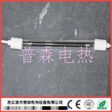 中波紅外線碳纖維加熱管電熱管發熱管