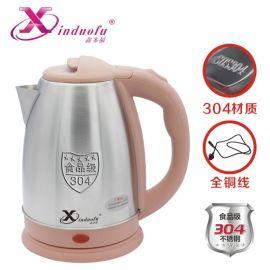 1.8L不锈钢  电热水壶全铜线鑫多福品牌