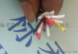 防水耐寒拖链电缆 可订制