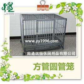 宠物笼厂家,宠物笼子批发价格,南通远扬