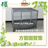 寵物籠廠家,寵物籠子批發價格,南通遠揚