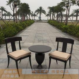 舒纳和2017新款檀宫户外桌椅 4椅1桌实心铸铝豪华庭院桌椅