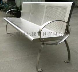201/304不锈钢休闲椅*公园双人靠背椅*扶手椅*园林排椅*户外广场椅
