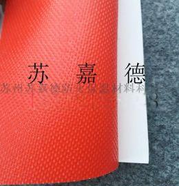广州防火布厂家 广州防火布价格 广州防火玻璃纤维布种类