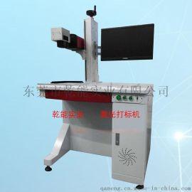 FA1系列光纤激光打标机不锈钢打彩氧化铝打黑