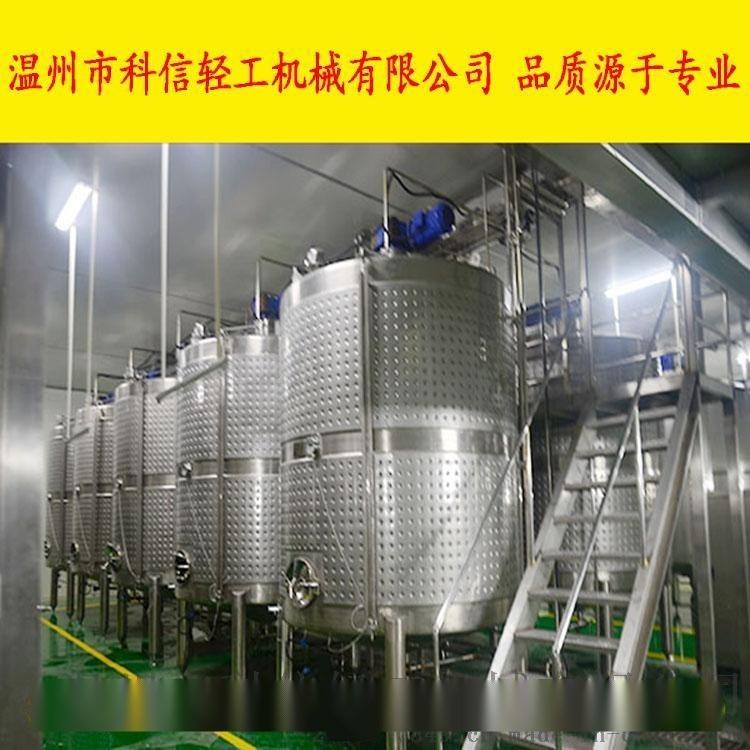 年產500噸紅棗醋生產線項目|紅棗醋釀醋設備|全套紅棗醋飲料生產設備(2017價格表)