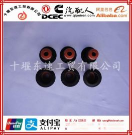广西康明斯6LT9.3系列发动机3927642气门油封