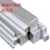 沧州304不锈钢扁钢厂家、24销售热销电话18351173083