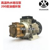 YS-10A泵0.12KW增壓泵50米揚程增壓泵耐高溫200度模溫機迴圈泵