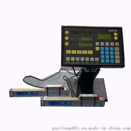 国量光栅尺电子尺 高精度0.0001MM 测量范围20-3100mm