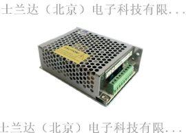 直流48v转直流DC12V24V双路输出开关电源50W