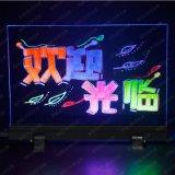 索彩/Ta3626-K 透明台屏 可坐立也可挂链RGB发光板 迷你写字板
