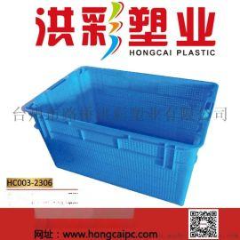 全新加厚收纳筐塑料整理盒玩具筐特大号衣服被子置物周转储物箱子