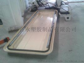 成都百永厂家直销大型塑料壳 成都百永厂家直销2米*1米塑料外壳 绵阳塑料外壳 机械外