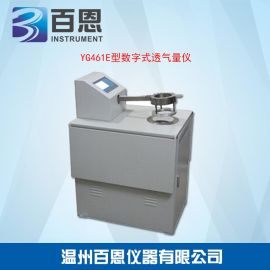 温州百恩仪器YG461E型数字式织物透气量仪-织物透气率测试仪