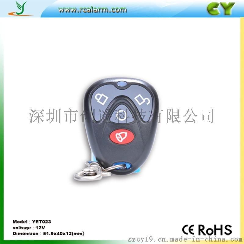 深圳廠家學習碼/焊碼/拷貝對拷2鍵、4鍵315M/433M道閘無線遙控器