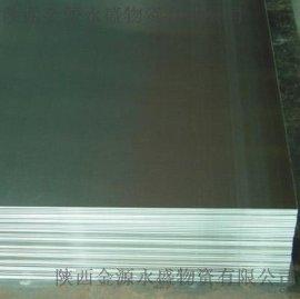 榆林铝板榆林2a12铝板