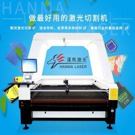 汕尾汕头蕾丝花边切割加工设备/广州视觉定位婚纱布料激光切割机多少钱一台