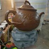 玻璃钢休闲生活雕塑仿铜中式茶壶茶杯组合小品摆件