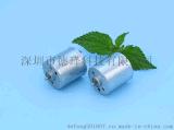 德琒DRF-020微型直流电机 儿童玩具 自动锁 航模