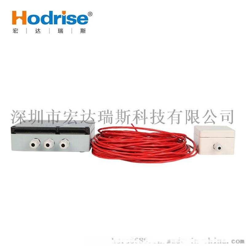 供應JTW-LD-PTA302型可恢複式感溫電纜