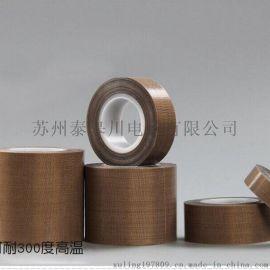 热销PTFE特氟龙高温布胶带,铁氟龙绝缘胶带