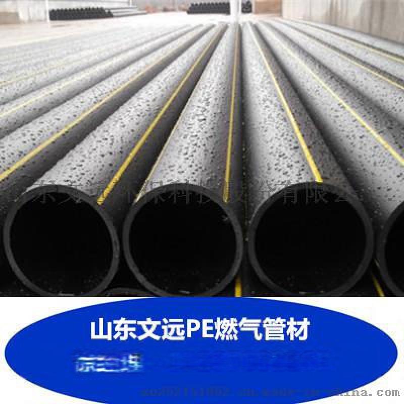 贵州PE燃气管厂家_贵州燃气公司指定pe燃气管厂家_贵州pe燃气管供应