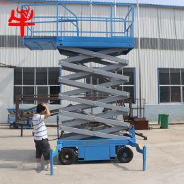 8米10米移动式升降机 剪叉式液压小型升降货梯