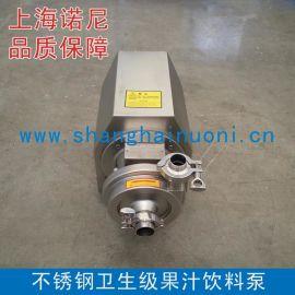 直销SCP-3食品级不锈钢离心泵饮料泵奶泵厂家价格优惠