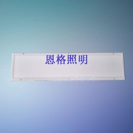 LED集成吊顶面板灯,LED净化灯价格