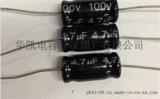 卧式BP型4.7UF100V+-20%尺寸10X20无极电解电容