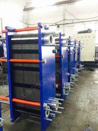 上海艾保板式换热器生产厂家 太阳能洗浴热水专用换热器 住房地暖采暖专用换热器设备