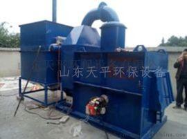 垃圾焚烧炉 工业固废医疗垃圾无害化处理设备