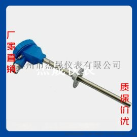 高温耐磨合金热电偶WRNM-430耐冲刷耐磨损