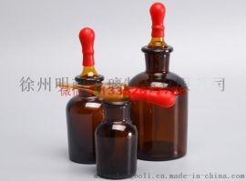广口药用玻璃瓶 防晒遮光茶色广口瓶玻璃瓶磨口瓶试剂瓶密封瓶