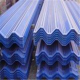 廠家直銷 防風抑塵網 擋風板 可定製