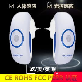 福康爆款USB灯红外人体感应小夜灯创意简约光控感应智能小夜灯