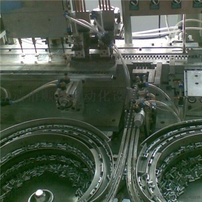 全自动拧螺丝机厂家 浙江全自动拧螺丝机 非标全自动拧螺丝机
