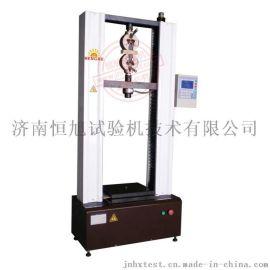厂家直销10KN100公斤触屏式电子万能拉力材料试验机 拉力测试机