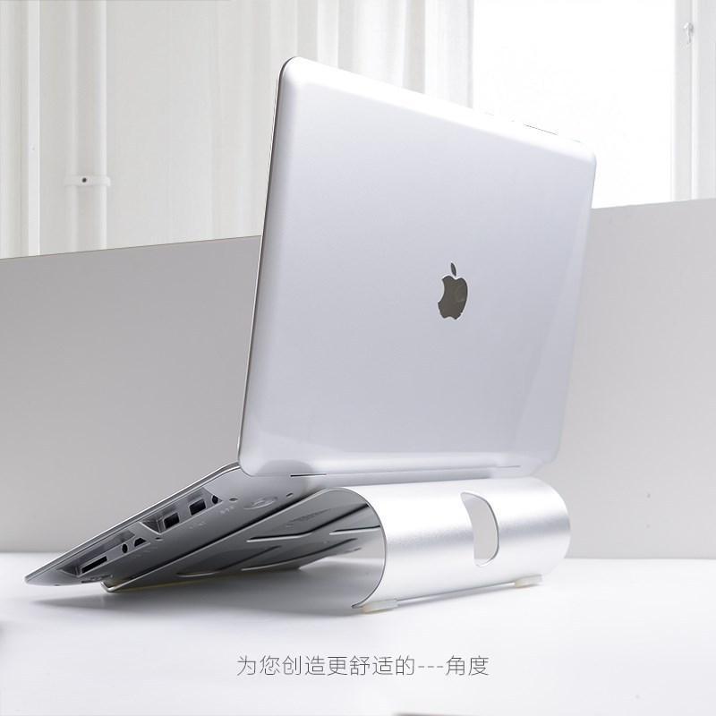 筆記本支架散熱器電腦增高桌面托架底座架子電腦支架定製