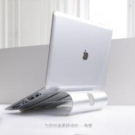 筆記本支架散熱器電腦增高桌面託架底座架子電腦支架定制