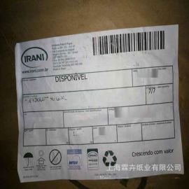 上海浙江温州供应进口本色伸性纸袋纸 巴西伸性牛皮纸纸袋纸