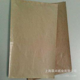 上海淋膜纸厂家 PE淋膜牛皮纸 糖果包装放油防潮纸 PET淋膜纸