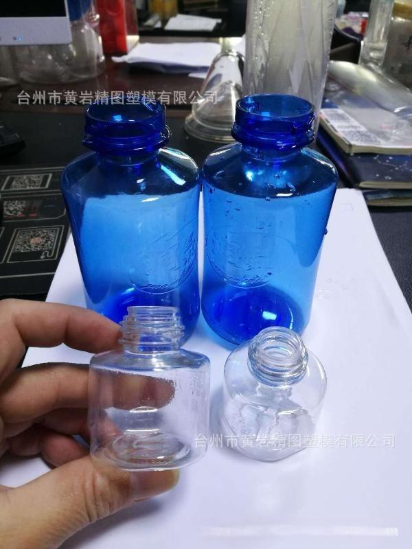 PET氧气瓶 吸氧瓶 养殖漂浮瓶 细菌培养瓶