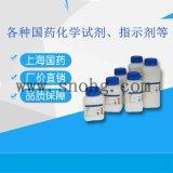 【上海國藥】明膠 化學純 CP(滬試)500g/瓶CAS: 9000-70-8 國藥