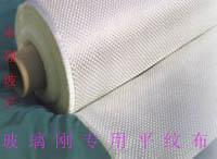 玻璃纤维平纹布(网格布)