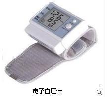 电子血压计语音芯片(WTV040-20SS)