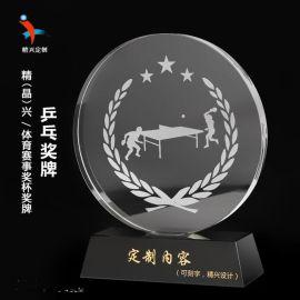 乒乓球比赛水晶奖杯 校园运动会比赛水晶奖杯刻字